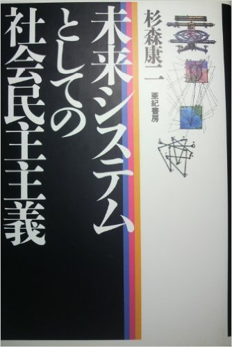 f:id:fushimiakimasa:20160921115536j:plain