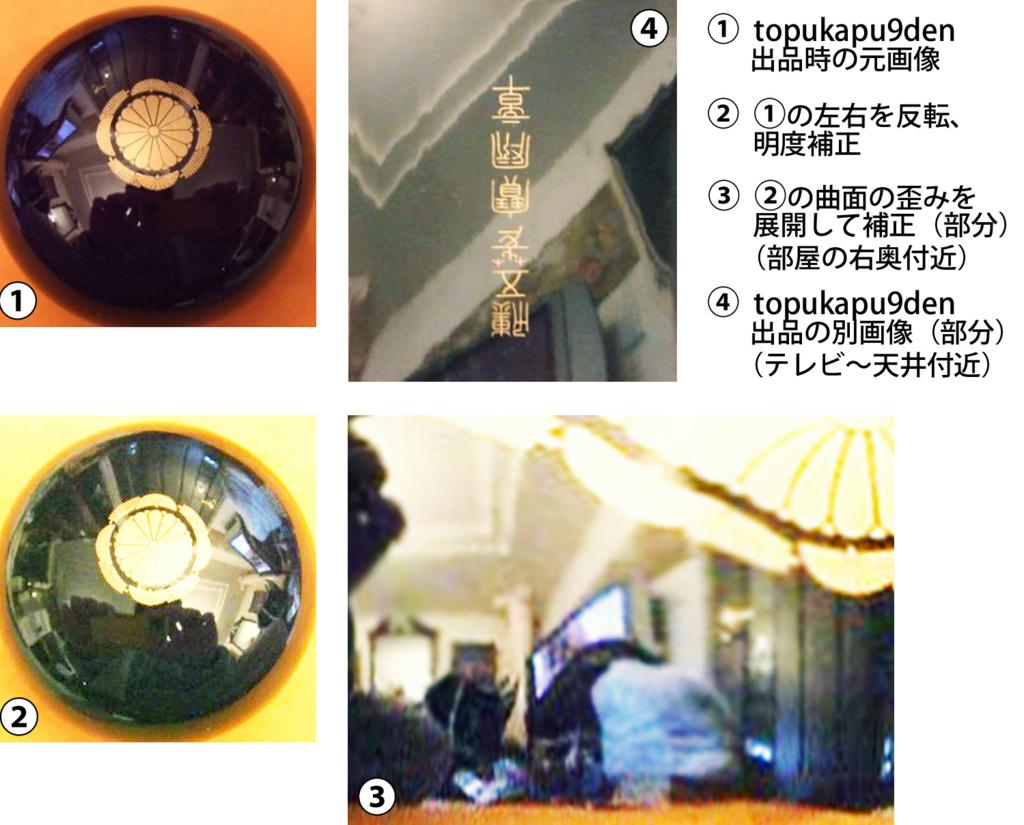 f:id:fushimiakimasa:20160921135338j:plain
