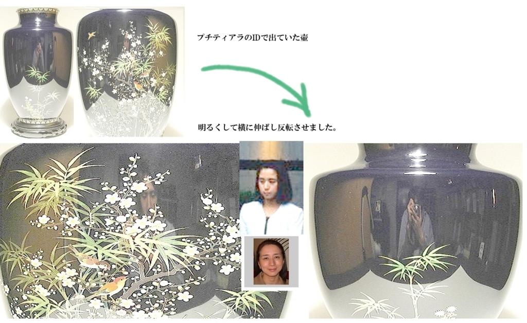 f:id:fushimiakimasa:20160923200557j:plain