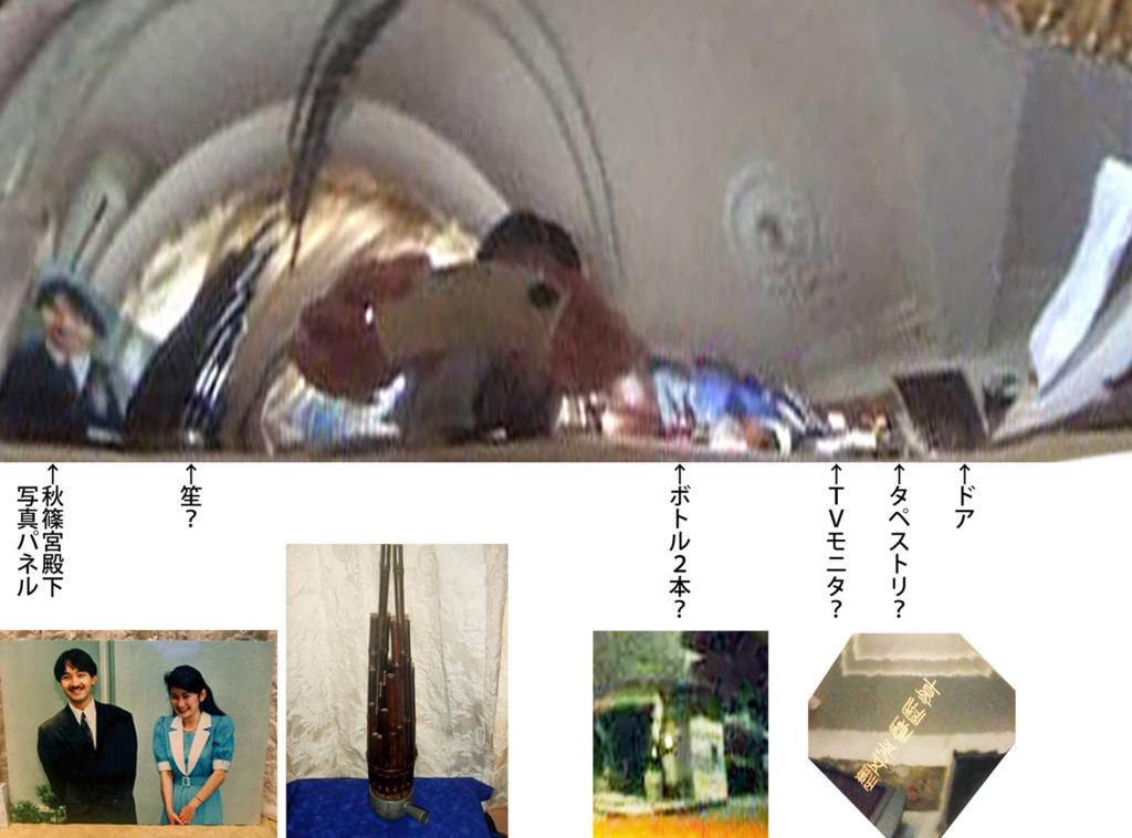 f:id:fushimiakimasa:20161003201409j:plain