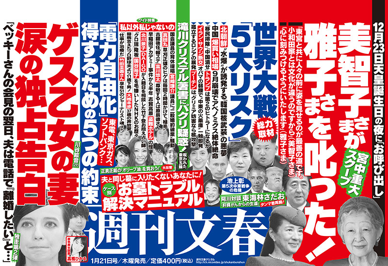 f:id:fushimiakimasa:20161003204002j:plain
