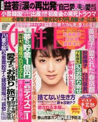 f:id:fushimiakimasa:20161003204835j:plain