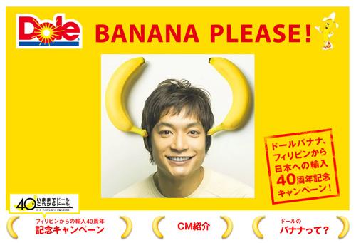 f:id:fushimiakimasa:20161016203331j:plain