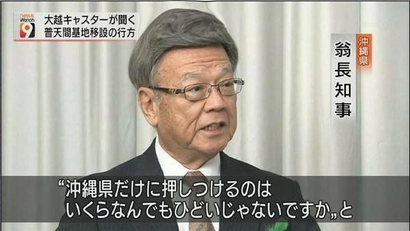 f:id:fushimiakimasa:20161017184252j:plain