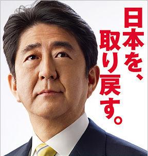 f:id:fushimiakimasa:20161018110111j:plain