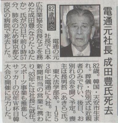 f:id:fushimiakimasa:20161020045947j:plain