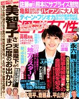 f:id:fushimiakimasa:20161021185341j:plain