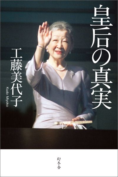 f:id:fushimiakimasa:20161021190128j:plain