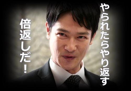 f:id:fushimiakimasa:20161025064138j:plain