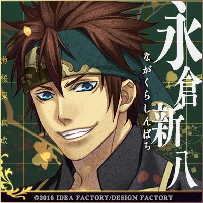 f:id:fushimiakimasa:20161025072420j:plain