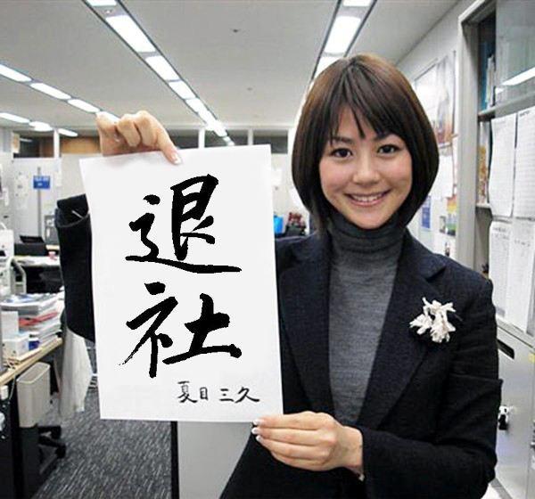 f:id:fushimiakimasa:20161025142246j:plain