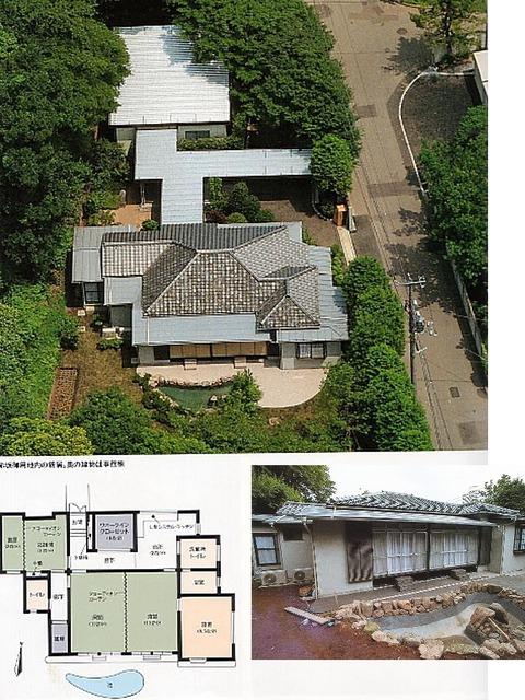 f:id:fushimiakimasa:20161028072715j:plain