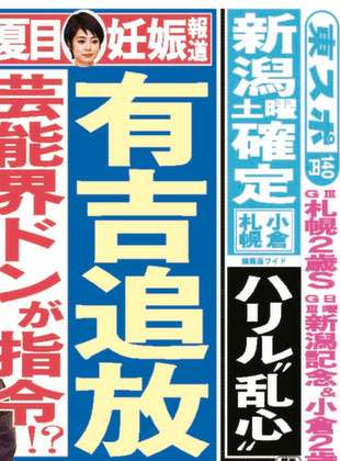 f:id:fushimiakimasa:20161028081612j:plain