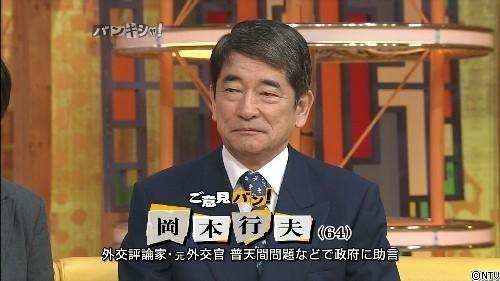 f:id:fushimiakimasa:20161119081413j:plain