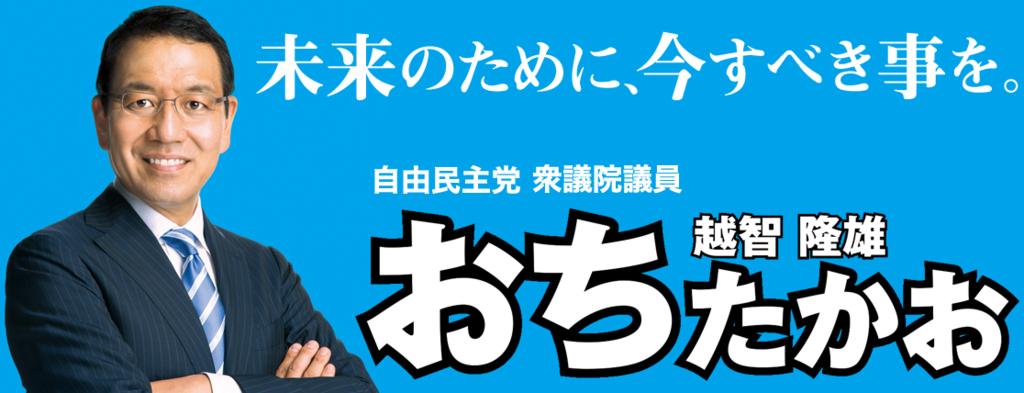 f:id:fushimiakimasa:20161122091122p:plain