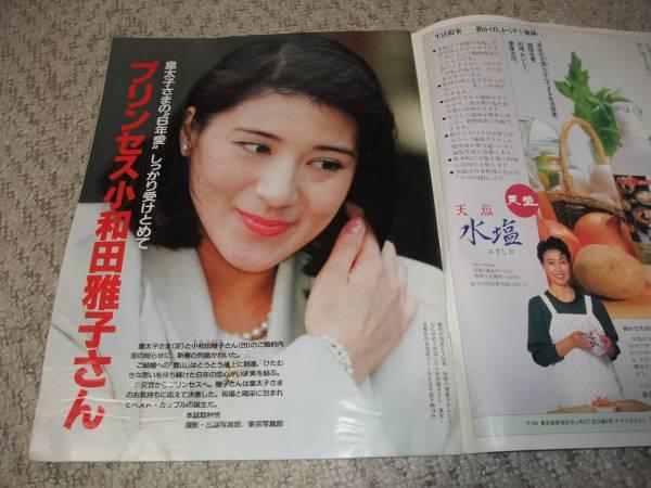 f:id:fushimiakimasa:20161123061859j:plain