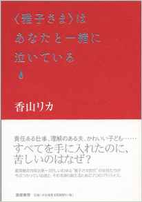 f:id:fushimiakimasa:20161124185458j:plain