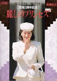 f:id:fushimiakimasa:20161124190246j:plain
