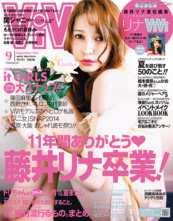 f:id:fushimiakimasa:20161124192526j:plain