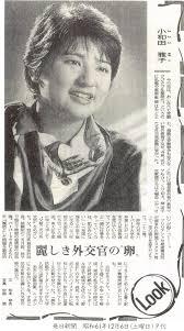 f:id:fushimiakimasa:20161125220145j:plain