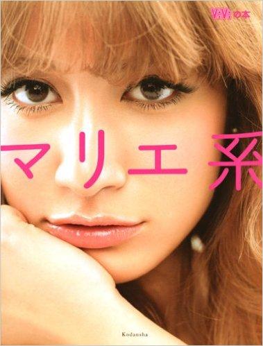 f:id:fushimiakimasa:20161128095150j:plain