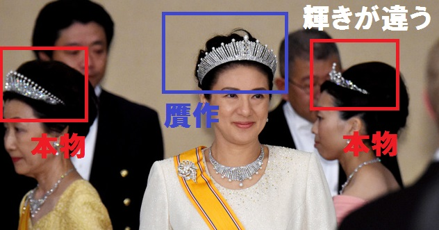 f:id:fushimiakimasa:20161130192955j:plain