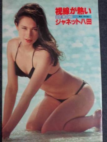 f:id:fushimiakimasa:20161203235315j:plain