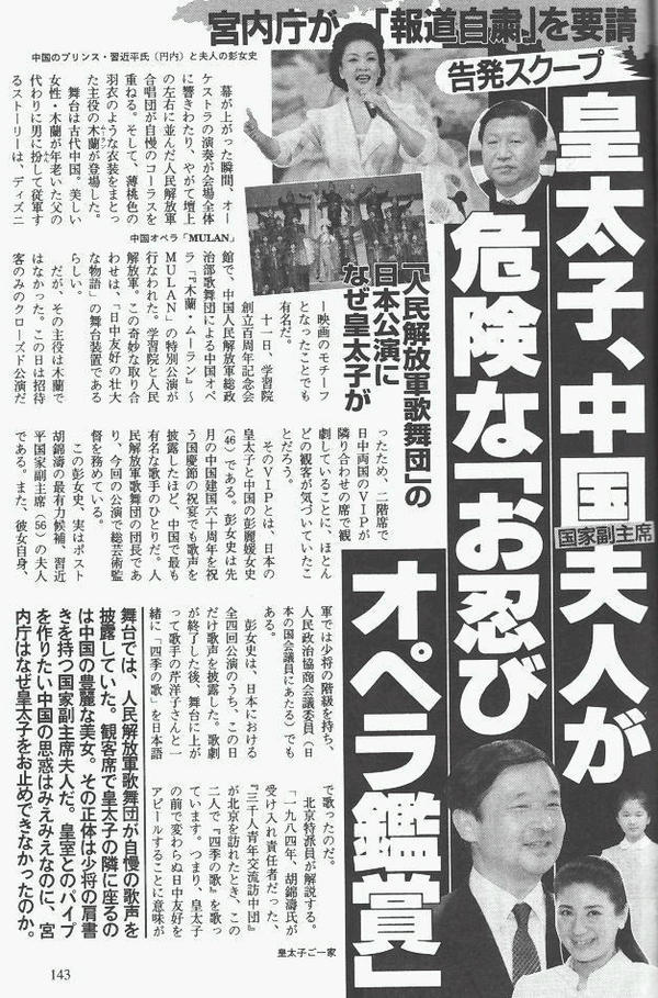 f:id:fushimiakimasa:20161207093653j:plain