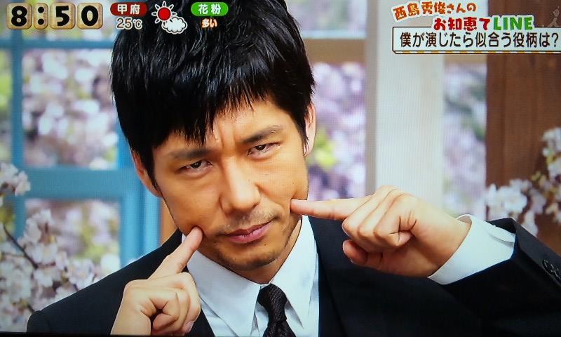 f:id:fushimiakimasa:20161224180440j:plain