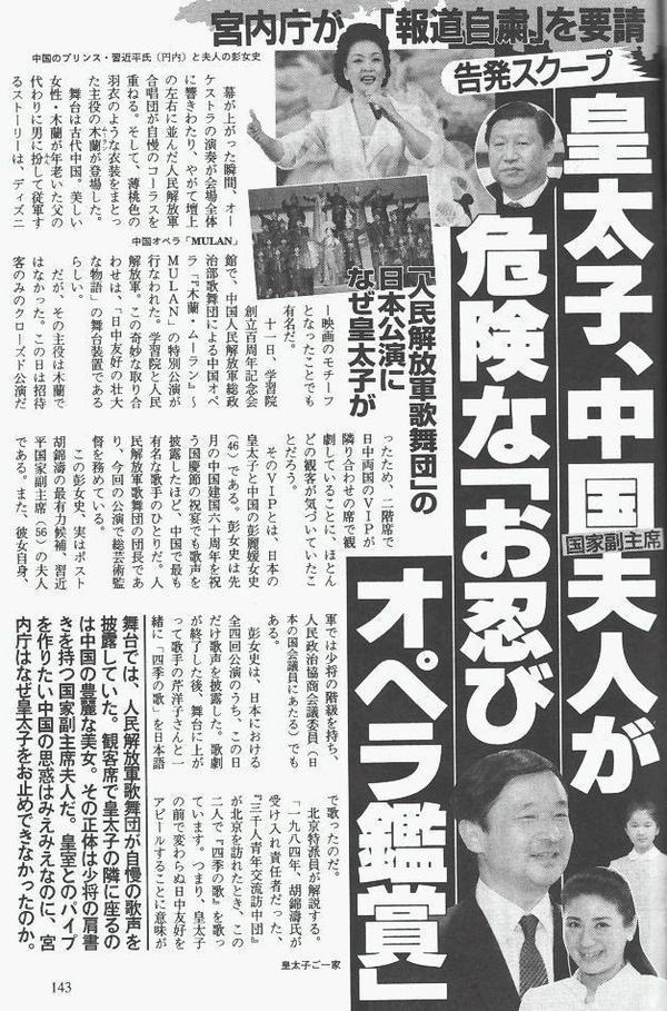 f:id:fushimiakimasa:20161224191404j:plain