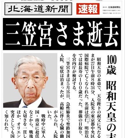 f:id:fushimiakimasa:20170207161127j:plain