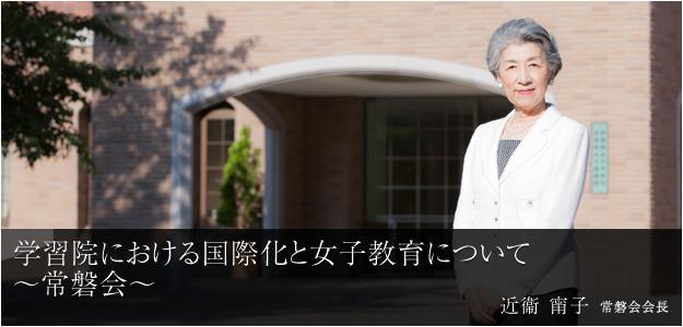 f:id:fushimiakimasa:20170207163200j:plain