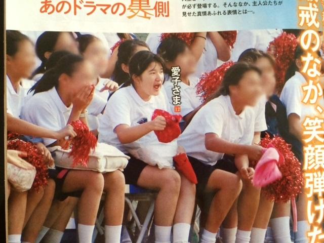 f:id:fushimiakimasa:20170207170011j:plain