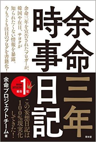 f:id:fushimiakimasa:20170216211412j:plain