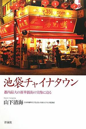 f:id:fushimiakimasa:20170216212529j:plain