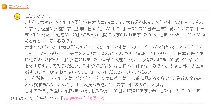 f:id:fushimiakimasa:20170222200101p:plain