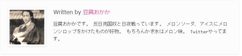 f:id:fushimiakimasa:20170224171058p:plain