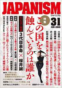 f:id:fushimiakimasa:20170316191425j:plain