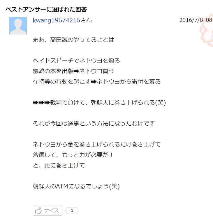 f:id:fushimiakimasa:20170316193006p:plain