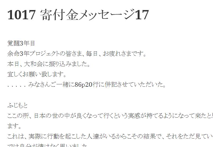 f:id:fushimiakimasa:20170317130428p:plain