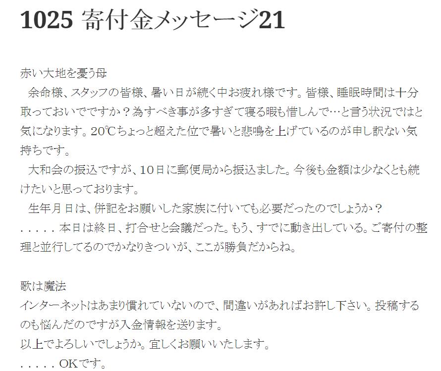 f:id:fushimiakimasa:20170317130441p:plain