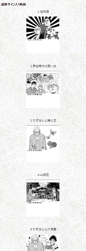 f:id:fushimiakimasa:20170318133853j:plain