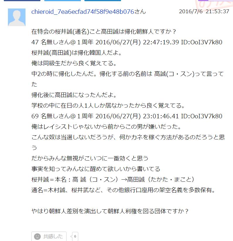 f:id:fushimiakimasa:20170319051446p:plain