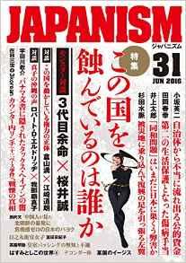 f:id:fushimiakimasa:20170319101353j:plain