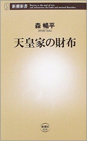 f:id:fushimiakimasa:20170328104255j:plain
