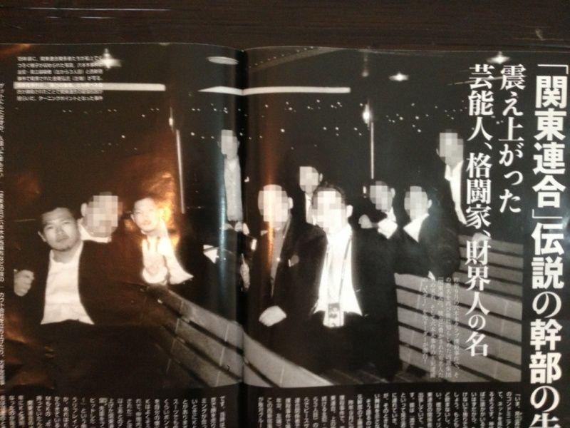 f:id:fushimiakimasa:20170402150538j:plain