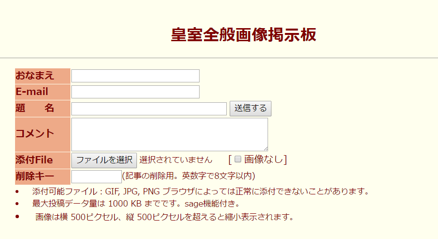f:id:fushimiakimasa:20170405002034p:plain
