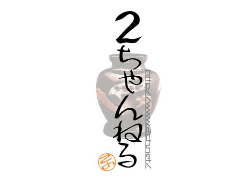 f:id:fushimiakimasa:20170405002144p:plain