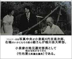 f:id:fushimiakimasa:20170405095850j:plain