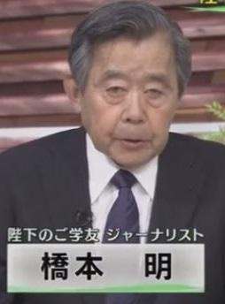 f:id:fushimiakimasa:20170409073211j:plain